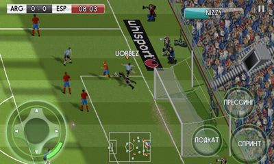 Real Football 2014 screenshot 4