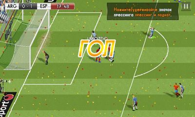 Real Football 2014 screenshot 5