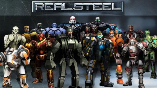 Real steel: Friends обложка