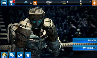 Real steel. World robot boxing screenshot 3