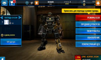 Kostenloses Android-Game Echter Stahl. Welt der boxenden Roboter. Vollversion der Android-apk-App Hirschjäger: Die Real steel. World robot boxing für Tablets und Telefone.
