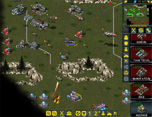 Screenshots von Redsun RTS: Strategy PvP für Android-Tablet, Smartphone.