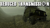 Reduced transmission HD: Multiplayer game