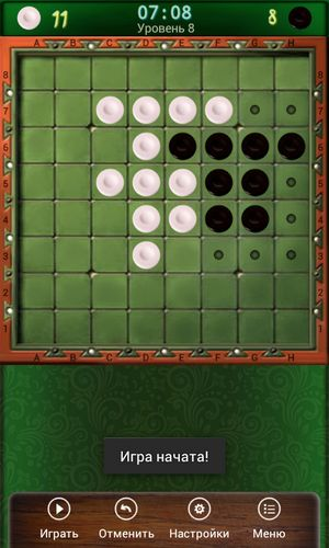 Reversi online screenshot 3