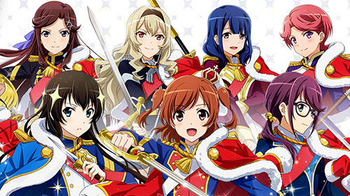 Revue starlight: Re live screenshot 1