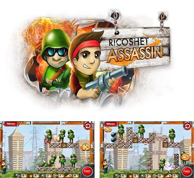 In addition to the game Solar Warfare for Android phones and tablets, you can also download Ricochet Assassin for free.