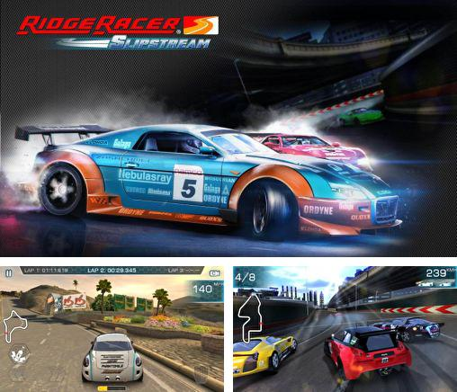 In addition to the game Car Club: Tuning Storm for Android phones and tablets, you can also download Ridge racer: Slipstream for free.