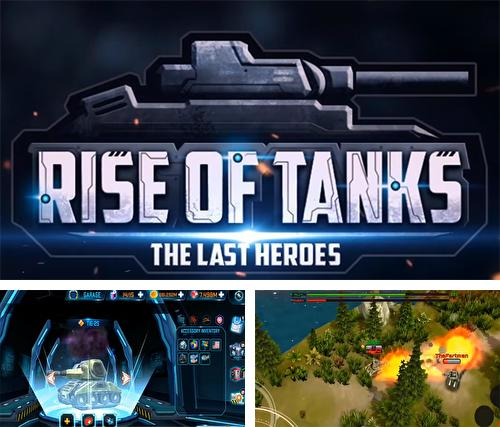 Rise of tanks: 5v5 online tank battle