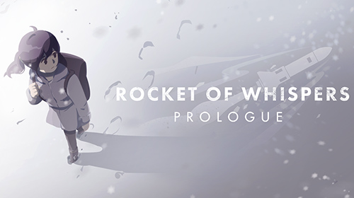 Rocket of whispers: Prologue poster