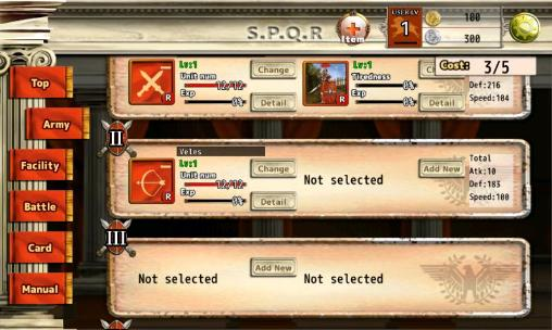 Roman war: World wide war screenshot 5