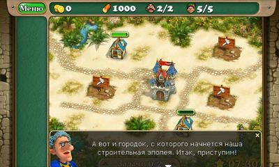 Royal Envoy screenshot 3