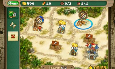 Royal Envoy screenshot 4