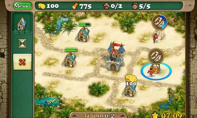 Royal Envoy screenshot 5