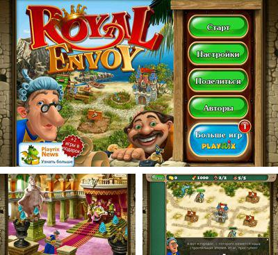In addition to the game Pyramid Rising for Android phones and tablets, you can also download Royal Envoy for free.