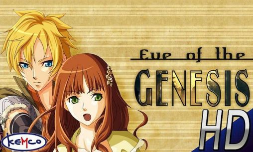 RPG Eve of the Genesis HD