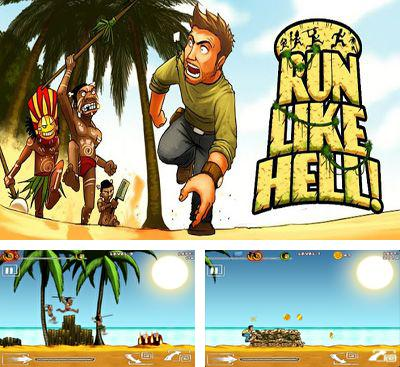 Run Like Hell!