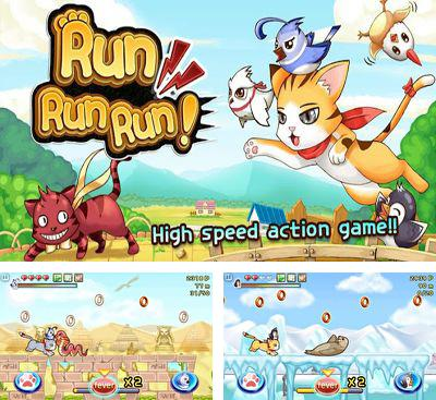 In addition to the game Runner Prototype for Android phones and tablets, you can also download Run Run Run for free.