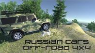 Russian cars: Off-road 4x4 APK