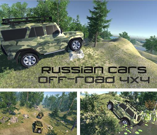 In addition to the game Russian cars: Off-road 4x4 for Android, you can download other free Android games for Lenovo S930.