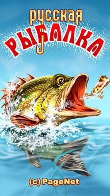 Russian Fishing poster
