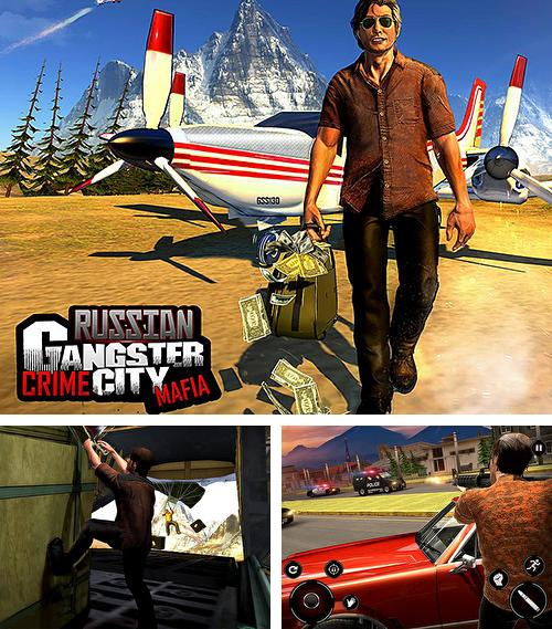 In addition to the game Fundamentto - Water Blade for Android phones and tablets, you can also download Russian gangster grand street crime city mafia for free.