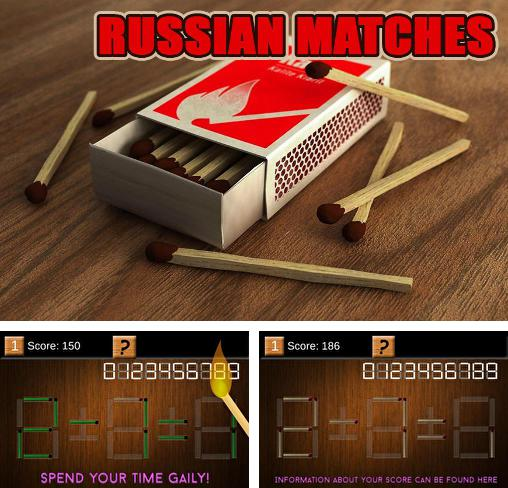 Russian matches