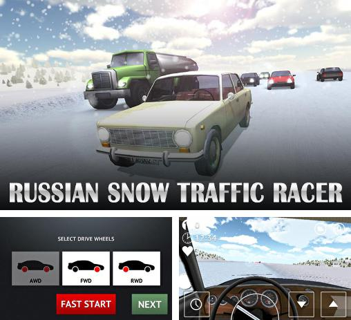In addition to the game City Cars Racer for Android phones and tablets, you can also download Russian snow traffic racer for free.