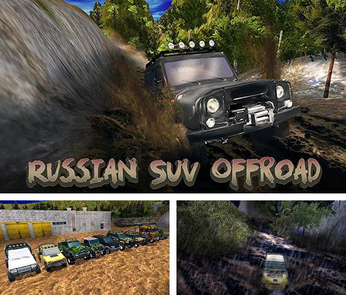 In addition to the game Russian SUV offroad simulator for Android, you can download other free Android games for Lenovo K6 Power.