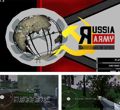 In addition to the game Block breaker 3 unlimited for Android phones and tablets, you can also download Russias Army for free.