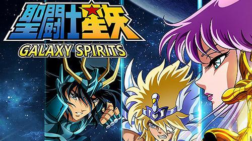 Saint Seiya: Galaxy spirits for Android - Download APK free