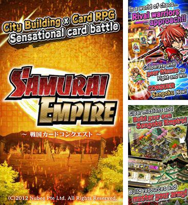 In addition to the game Boogiemons for Android phones and tablets, you can also download Samurai Empire for free.