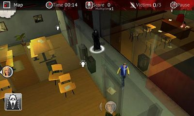 Scre4m screenshot 2