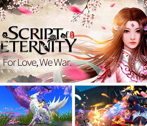 Script of eternity: For love, we war