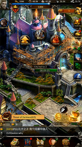 Second age: War of dark lord screenshot 1