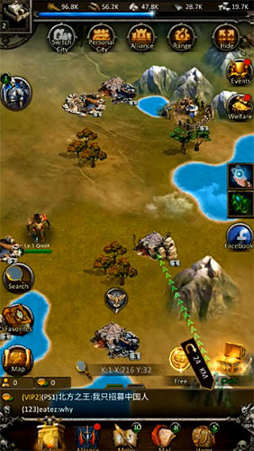 Second age: War of dark lord screenshot 3