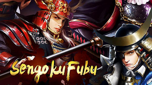 Sengoku fubu poster
