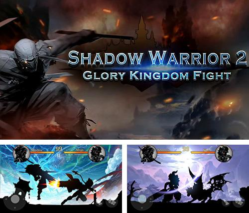 Shadow warrior 2: Glory kingdom fight