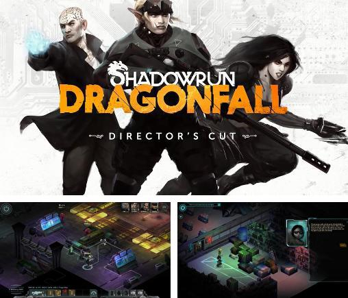 Shadowrun: Dragonfall. Director's сut