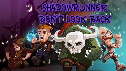 Shadowrunner: Don't look back обложка