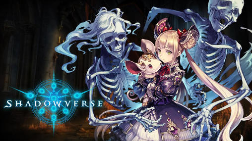 Shadowverse poster