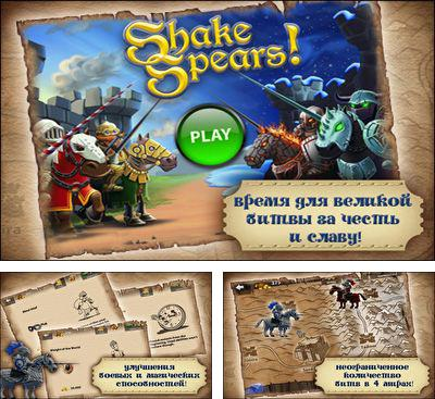 In addition to the game Shaky Tower for Android phones and tablets, you can also download Shake Spears! for free.
