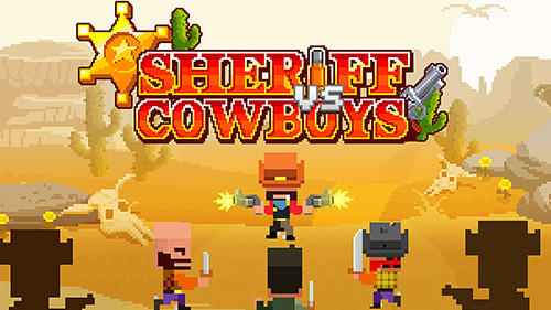 Sheriff vs cowboys обложка