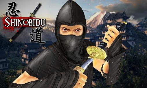 Shinobidu: Ninja assassin 3D обложка