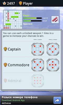 Screenshots von ShipCombat Multiplayer für Android-Tablet, Smartphone.