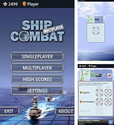 ShipCombat Multiplayer