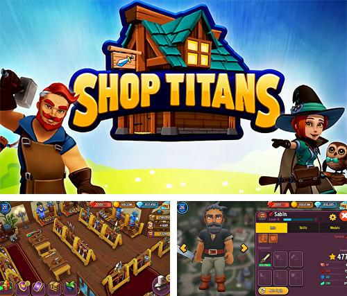 Shop titans: Design and trade