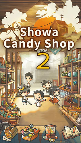 Showa candy shop 2 poster