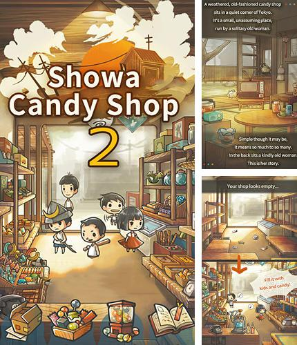 Showa candy shop 2
