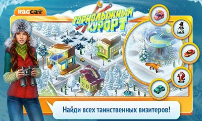 Ski Park screenshot 2