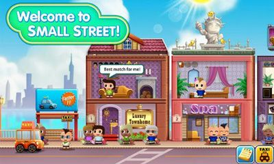 Small Street screenshot 2